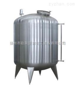 蒸餾水儲罐