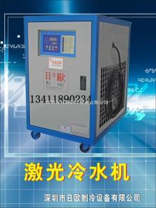 RO-多种激光冷水机