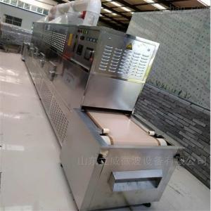山东杏仁干燥设备厂家立威微波