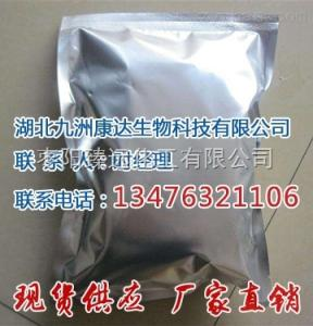 医药级硫酸庆大小诺霉素原料药厂家价格