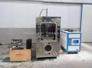 GZLY-1水冷冷冻干燥机
