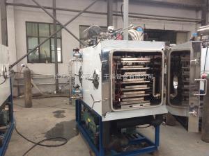 GZLY-1西林瓶冷冻干燥机
