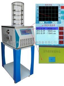 LGJ-10实验型冻干机厂家