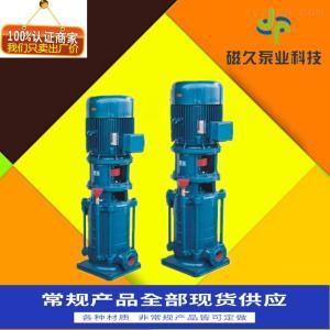 分段式離心泵LG給水泵