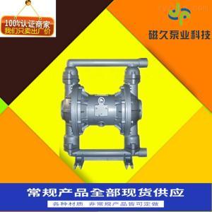 QBK氣動隔膜泵廠家