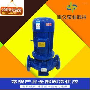 管道泵ISG系列管道泵
