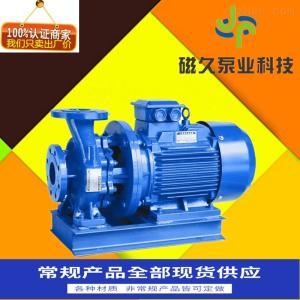 管道泵ISW型卧式离心管道泵