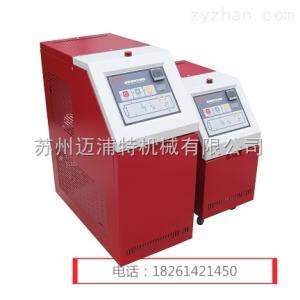 MPW昆山水循環加熱器,句容水循環加熱器,水溫機廠家