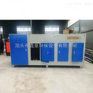 XH-YTJ-10000鑫皇等离子光氧一体机 工业环保废气处理 高效除臭光氧设备