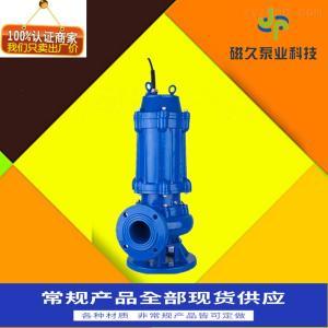 立式污水泵JYWQ型自吸式自动排污泵