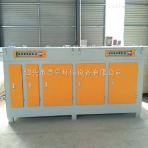 GY-10000批发环保型光光氧催化废气净化器 光氧催化废气处理设备