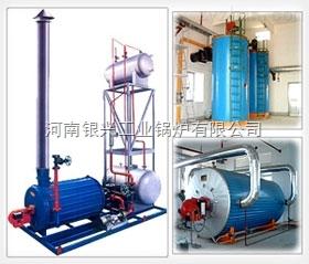 无银兴2吨导热油锅炉厂家_青岛导热油锅炉价格