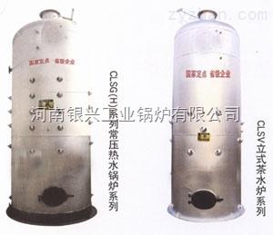 无银兴6吨燃气常压热水锅炉价格_2吨燃气常压热水锅炉厂家