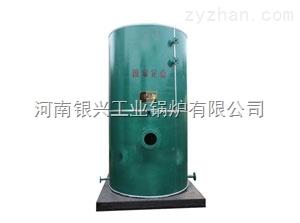 无4吨燃气蒸汽锅炉厂家_银兴小型燃气蒸汽锅炉价格