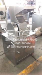 GH-300萬能粉碎設備 電子材料粗碎機