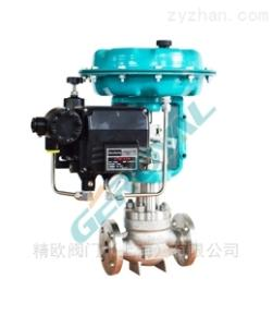 50D01上海精欧50D01顶部导向型单座调节阀