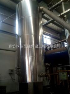 齊全A低溫管道保溫工程制作安裝工程承包