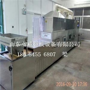 LW-60HWV-8X化工微波正硫酸鋯烘干機多少錢一臺
