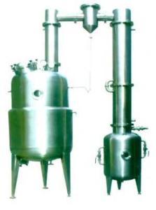 ZN-50真空減壓濃縮罐