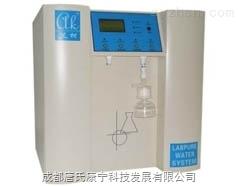 KL-UP-IV實驗室純水機廠家為您提供艾柯原子I型設備