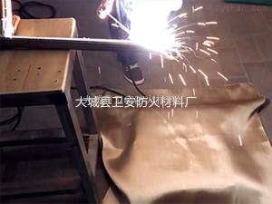 1m*1m高硅氧電焊防火毯廠家|高硅氧電焊防火毯規格型號價錢