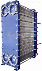 YDBH大连板式换热器,大连可拆板式换热器