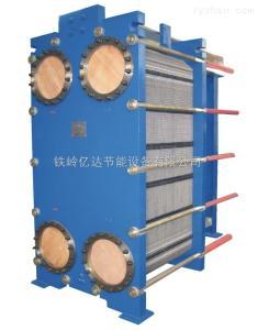YDBH葫芦岛板式换热器,葫芦岛可拆板式换热器