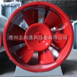 PYHL-14A高溫排煙混流風機,耐高溫排煙消防風機
