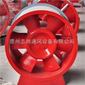 XGF耐高温消防排烟风机,轴流式排烟风机
