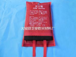 1m*1m碳纤维灭火毯厂家|正规碳纤维灭火毯规格型号价钱