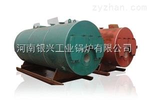 无2吨热水锅炉价格_银兴热水锅炉厂家