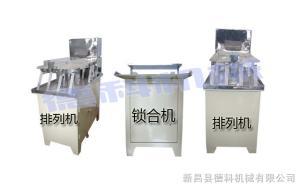DKT-400a空心硬膠囊灌粉機、填充機