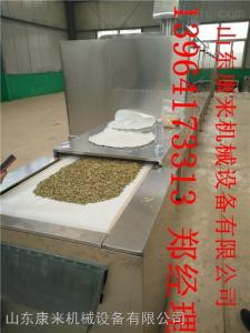 kl-50-8新型環保南瓜子熟化設備堅果類食品烘烤設備