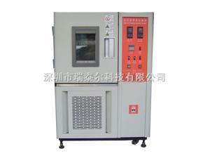 RTE-GDW150高低温试验箱/高低温试验机/高低温恒温恒湿试验箱