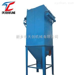 DMC布袋式脈沖除塵器不銹鋼倉頂 單機除塵設備