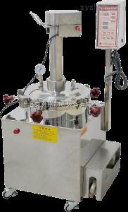 YJ-240型微壓全自動煎藥機