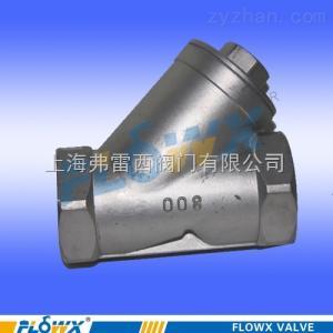 G41W-16P意大利技術生產,不銹鋼Y型法蘭過濾器