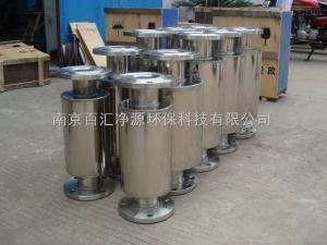 BHY-100江蘇供應百匯凈源牌BHY型永磁除垢器-水處理設備