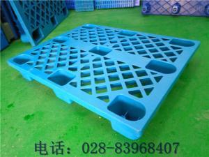 瀘州塑膠塑料托盤銷售廠家
