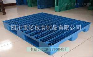 德陽川字網格1010塑膠塑料托盤銷售廠家