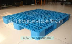 內江川字網格1111塑膠塑料托盤銷售廠家