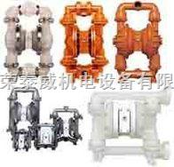 WILDEN气动隔膜泵,美国WILDEN隔膜泵,威尔顿双室隔膜泵0512-82107580