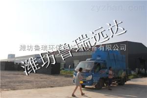 天津小型医院污水处理设备