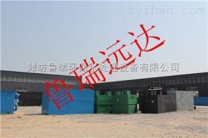 广州小型医院污水处理一体化设备