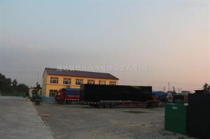 西藏小型医院污水处理设备