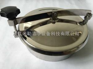 DN150--DN800衛生級不銹鋼人孔