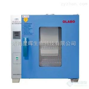 DHP-9088/DHP-9088B歐萊博DHP-9088恒溫培養箱|電熱恒溫箱現貨