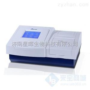 DR-200Bs德朗酶標儀,價格,廠家,型號/德朗廠家直銷