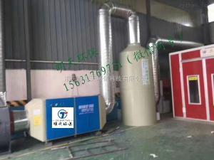 MT-GY1004S店喷漆房废气处理设备喷漆车间废气处理设备