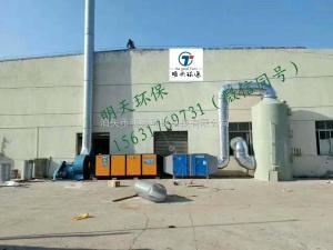 MT-GY150家具厂喷气废气处理设备木器喷漆废气处理设备